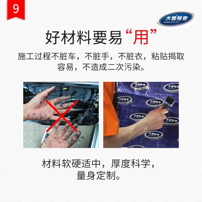广东专业汽车隔音哪个牌子好 服务为先 河源新空间汽车音响供应