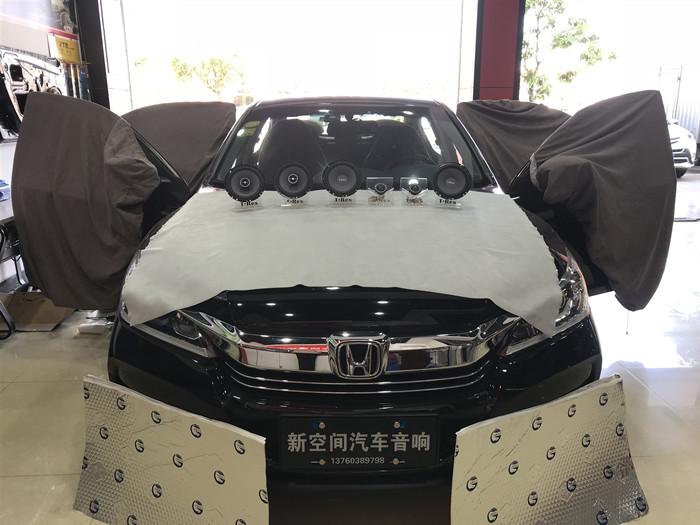 广东高端汽车音响改装哪家专业 服务为先 河源新空间汽车音响供应