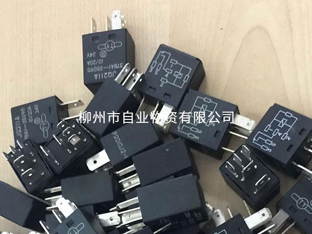 云南柳工装载机配件厂家 欢迎来电 自业物资供应