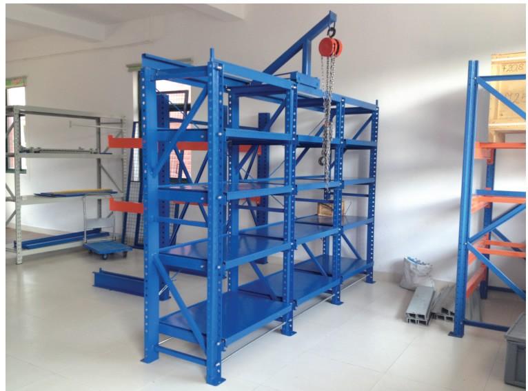 太仓模具式货架生产商,模具式货架