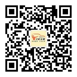 北京华运亨通汽车配件销售中心