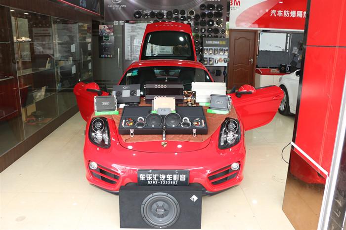 广东高级汽车音响改装价格 河源市安和兴汽车服务供应