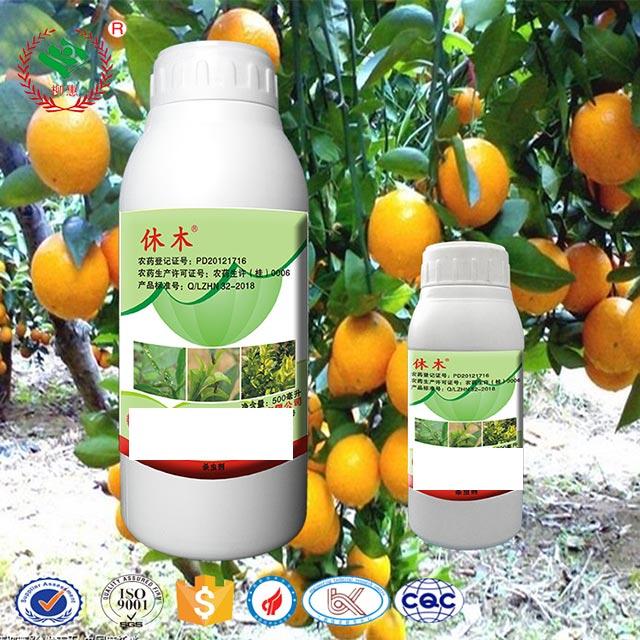 安顺红蜘蛛柑橘农药,柑橘农药
