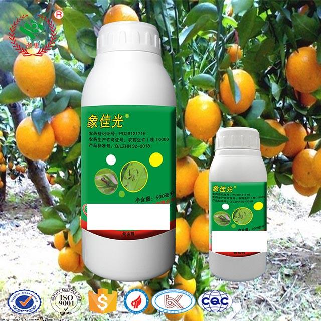 佛山树脂病柑橘农药 欢迎咨询 惠农化工供应
