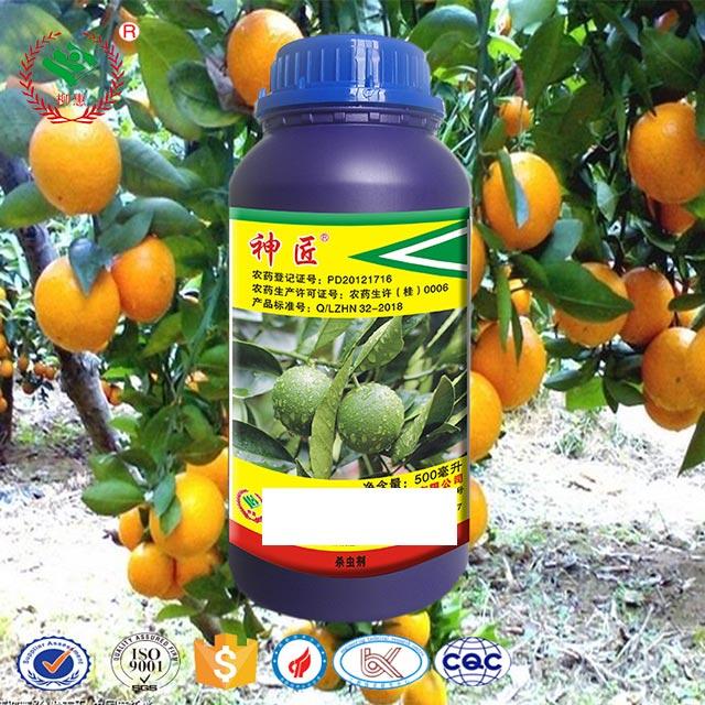 漳州柑橘农药销售 欢迎咨询 惠农化工供应
