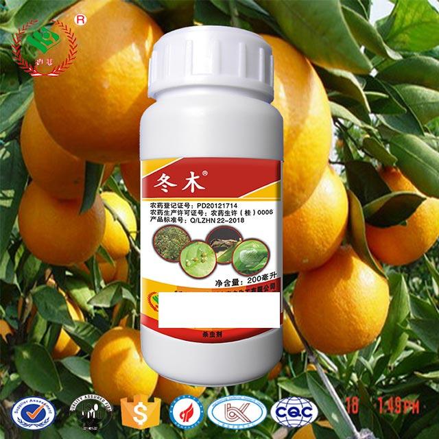 中山根結線蟲柑橘農藥 歡迎咨詢 惠農化工供應