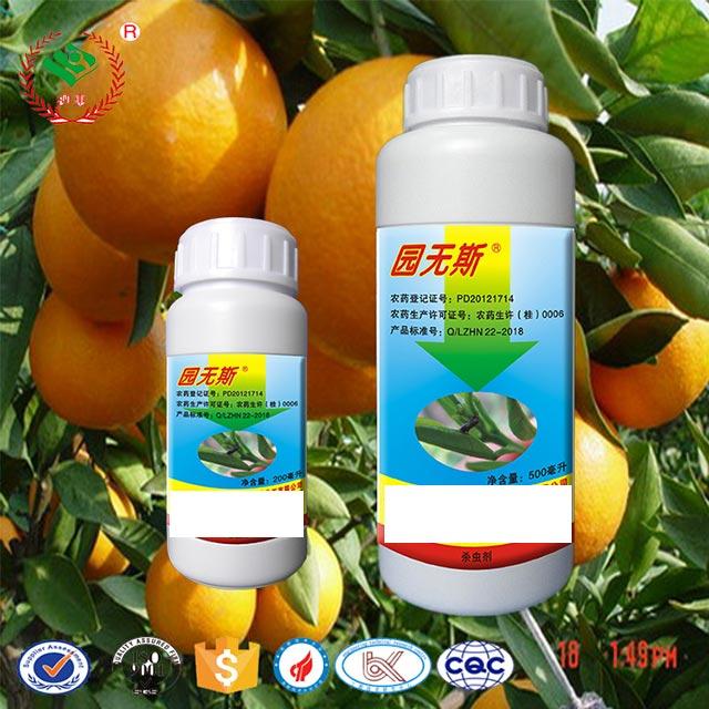 湖北木虱柑橘農藥推薦 歡迎咨詢 惠農化工供應