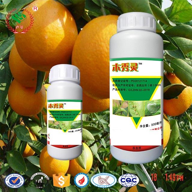 寧德黃龍病柑橘農藥 歡迎咨詢「惠農化工供應」
