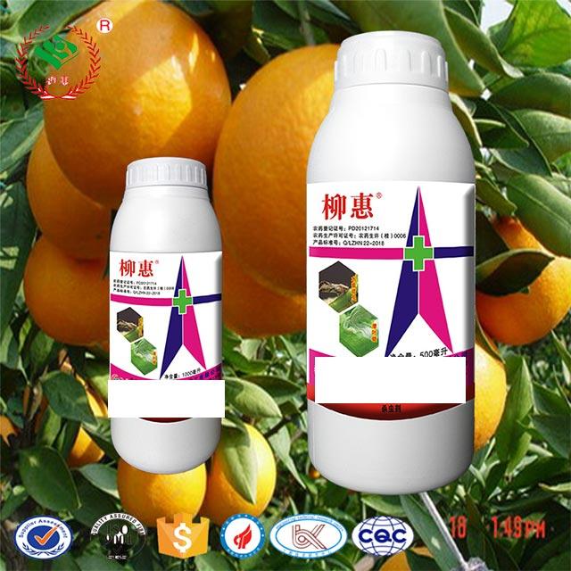 贵州锈壁虱柑橘农药店铺,柑橘农药