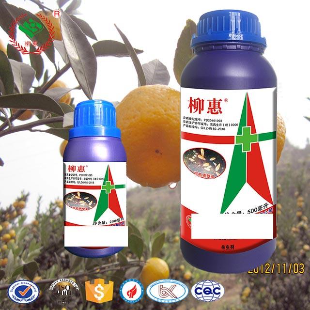 广州缺铜病柑橘农药 欢迎咨询 惠农化工供应