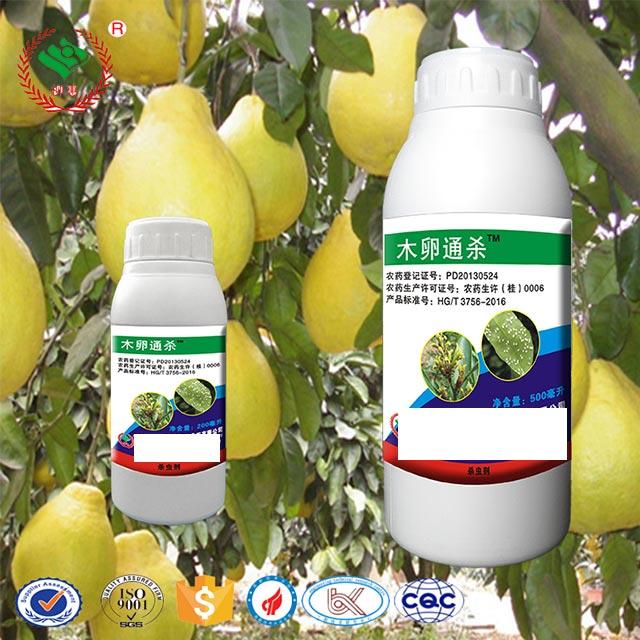 泉州杂草柑橘农药 欢迎咨询 惠农化工供应