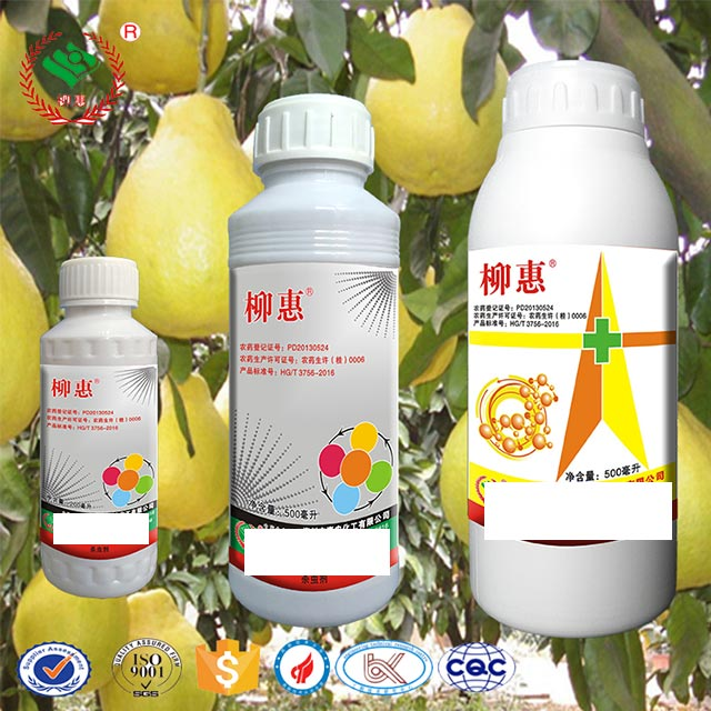 桂林霜霉病柑橘農藥「惠農化工供應」