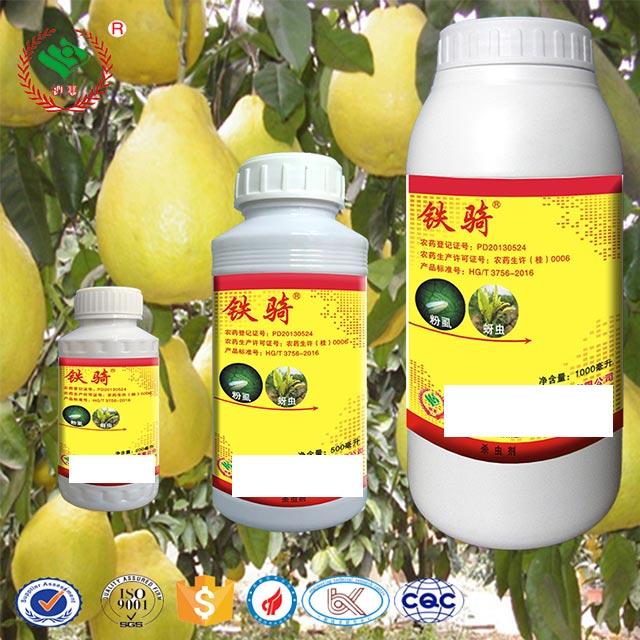 陵水流胶病柑橘农药 欢迎咨询 惠农化工供应