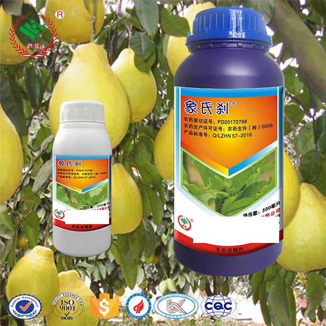 梅州锈壁虱柑橘农药 欢迎咨询 惠农化工供应