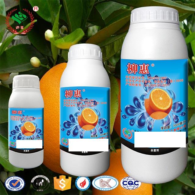 丽江柑橘农药求购 欢迎咨询 惠农化工供应