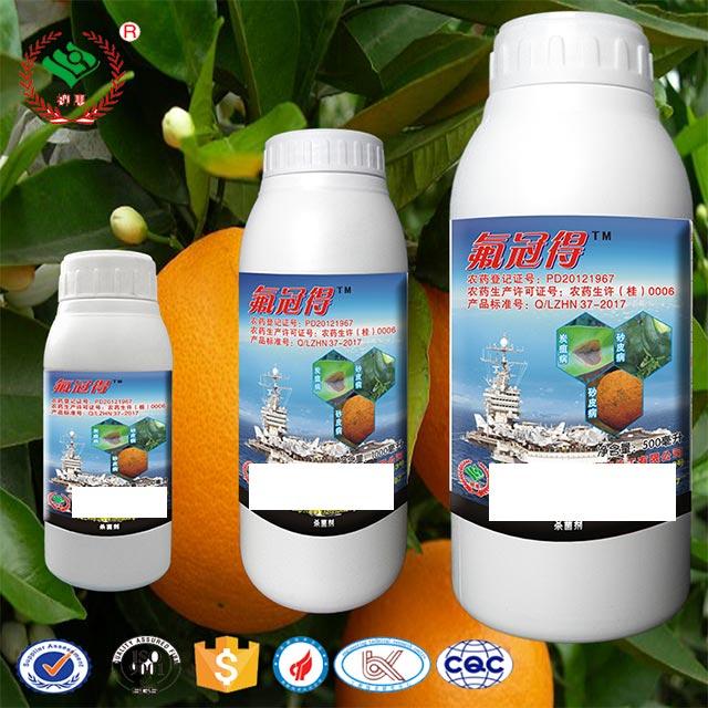 黄龙病柑橘农药零售 欢迎咨询 惠农化工供应