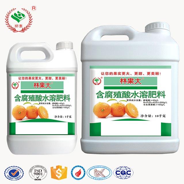 芜湖柑橘农药销售 诚信为本「惠农化工供应」