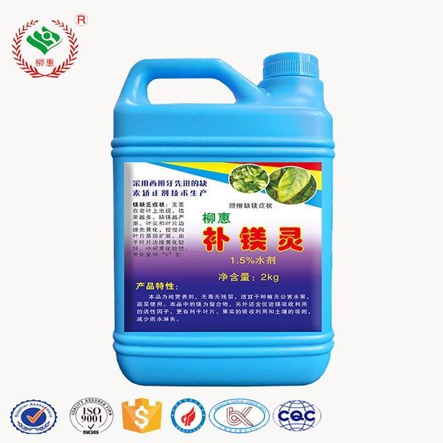 資陽樹脂病柑橘農藥 歡迎咨詢 惠農化工供應