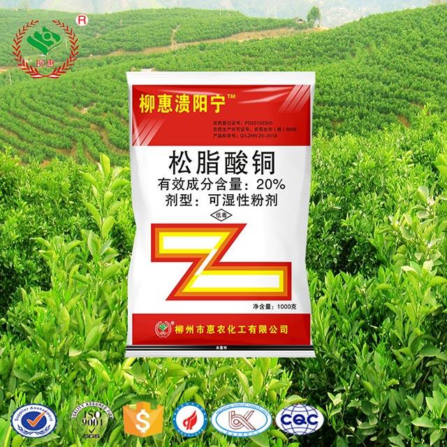 云南柑橘农药价格 欢迎咨询 惠农化工供应