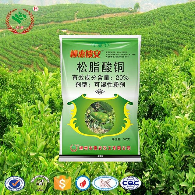 六盘水红蜘蛛柑橘农药 欢迎咨询 惠农化工供应