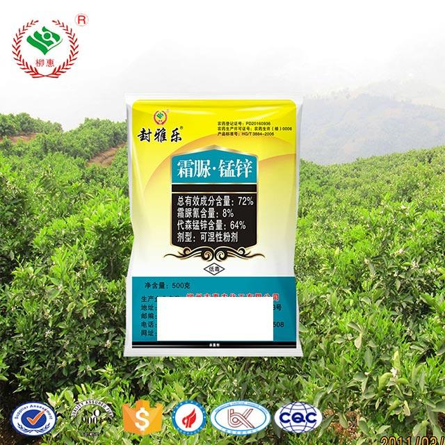 長沙柑橘農藥零售 歡迎咨詢 惠農化工供應