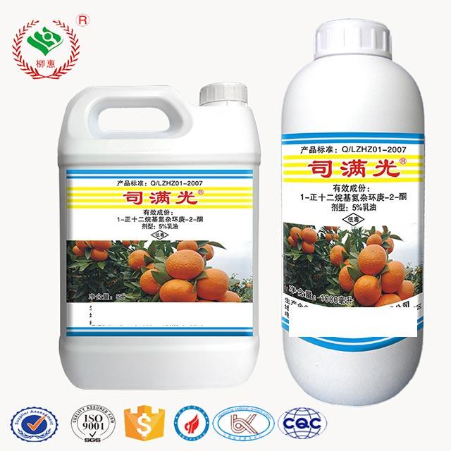 中山砂皮病柑橘农药 欢迎咨询 惠农化工供应