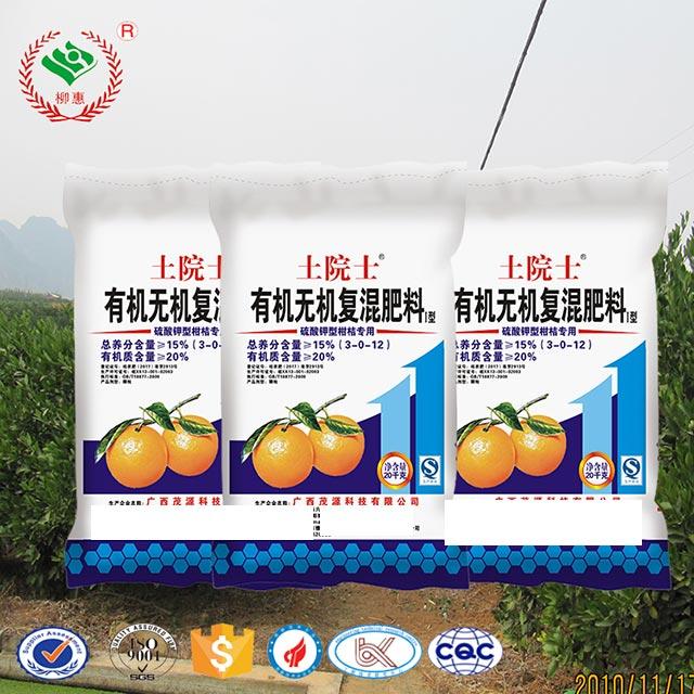 資陽柑橘農藥銷售 歡迎咨詢 惠農化工供應