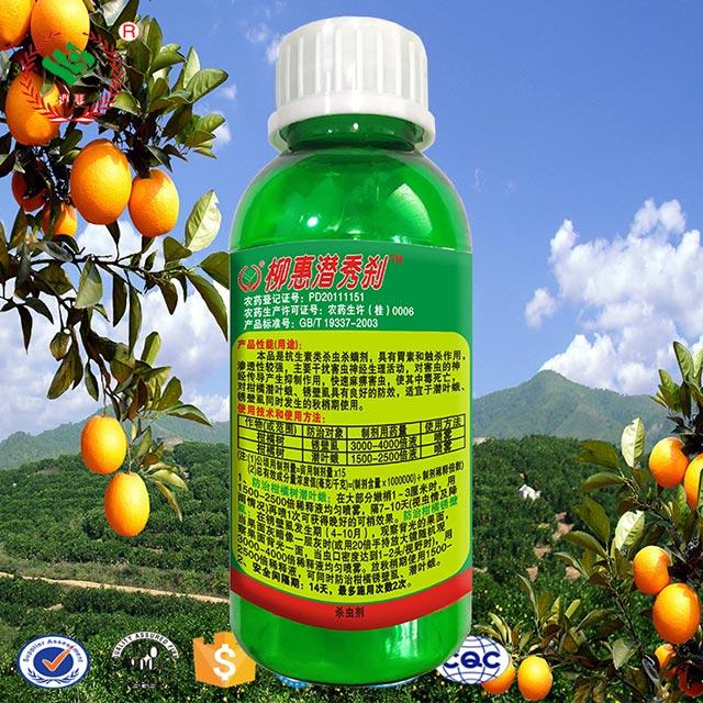 广西绿霉病柑橘农药厂家 欢迎咨询「惠农化工供应」