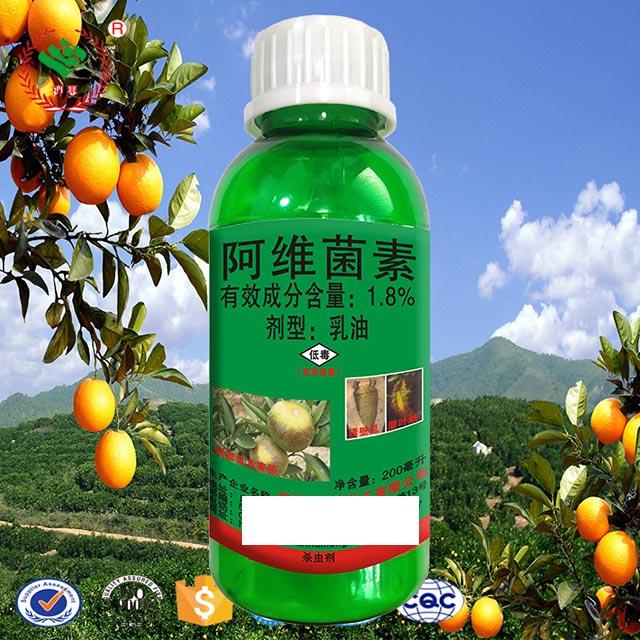 甘孜霜霉病柑橘农药 欢迎咨询 惠农化工供应