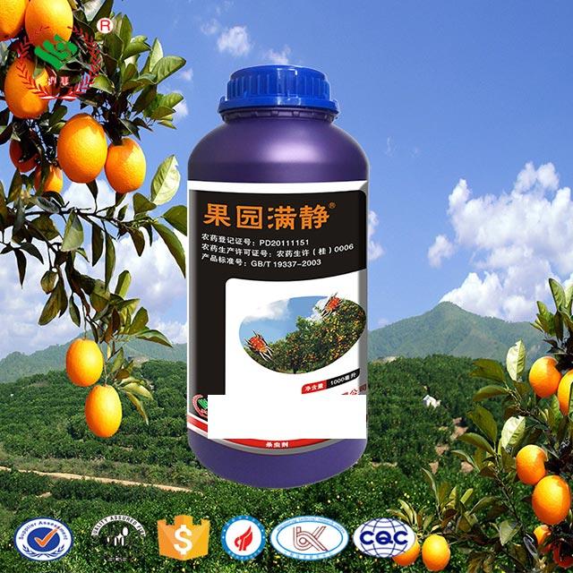 四川根结线虫柑橘农药推荐 欢迎咨询 惠农化工供应
