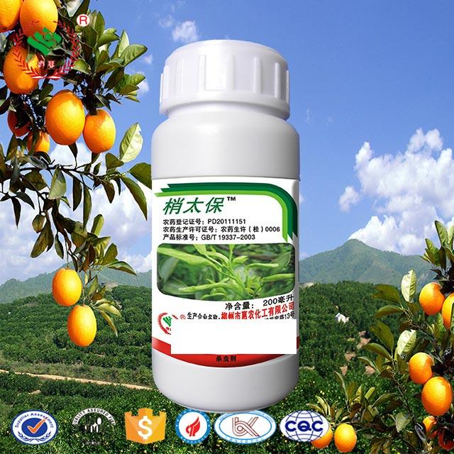 揭陽潛葉蛾柑橘農藥 歡迎咨詢 惠農化工供應
