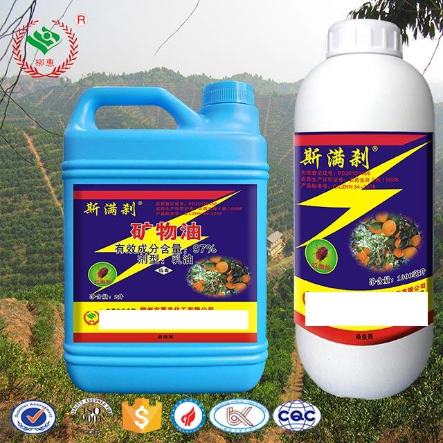 梅州三化螟柑橘农药 信息推荐 惠农化工供应