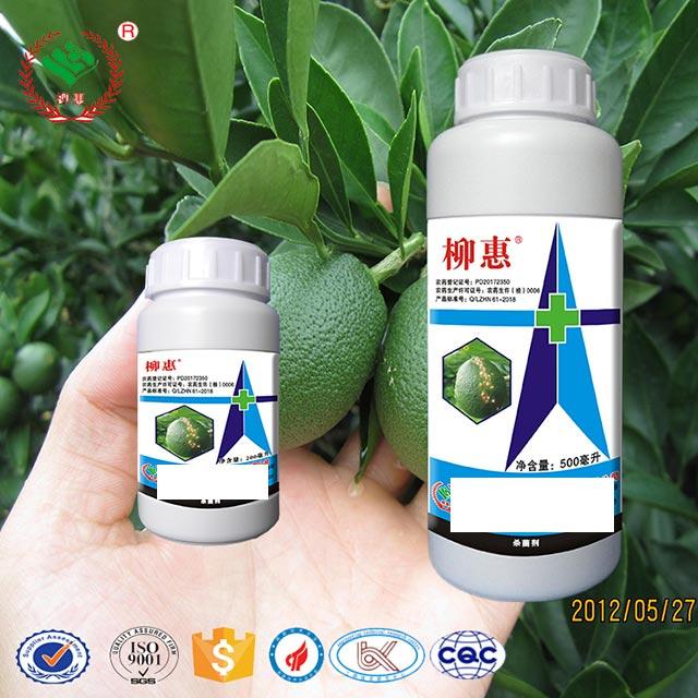 长沙柑橘农药求购 欢迎咨询 惠农化工供应