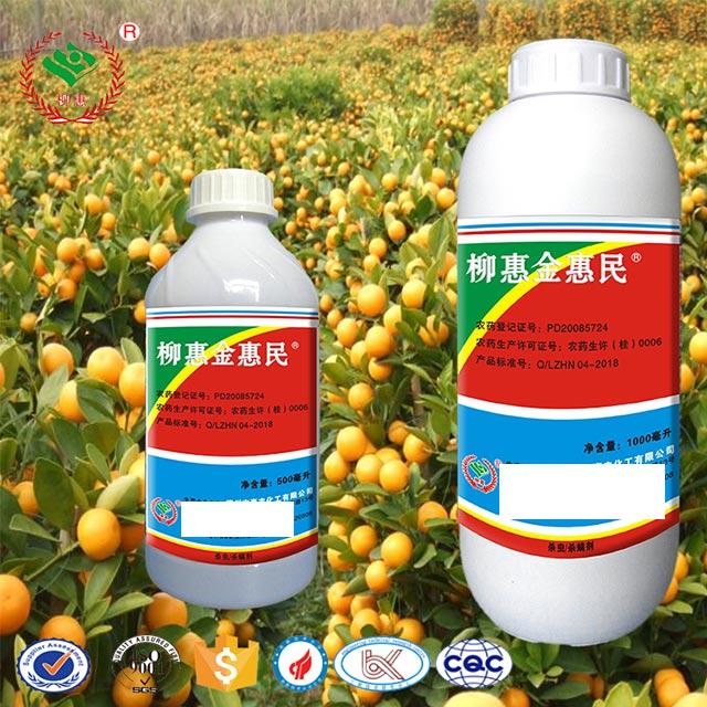 红河州三化螟柑橘农药 欢迎咨询 惠农化工供应