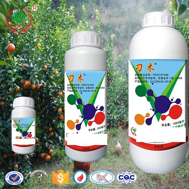 西双版纳蚜虫柑橘农药 欢迎咨询 惠农化工供应