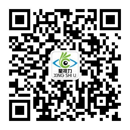 绵阳微易网络科技有限公司