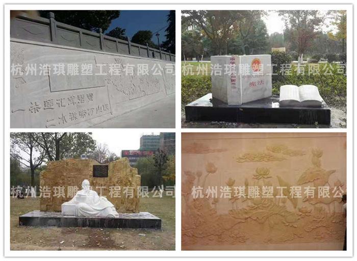 湖州园林景观雕塑 欢迎咨询「杭州浩琪雕塑工程供应」