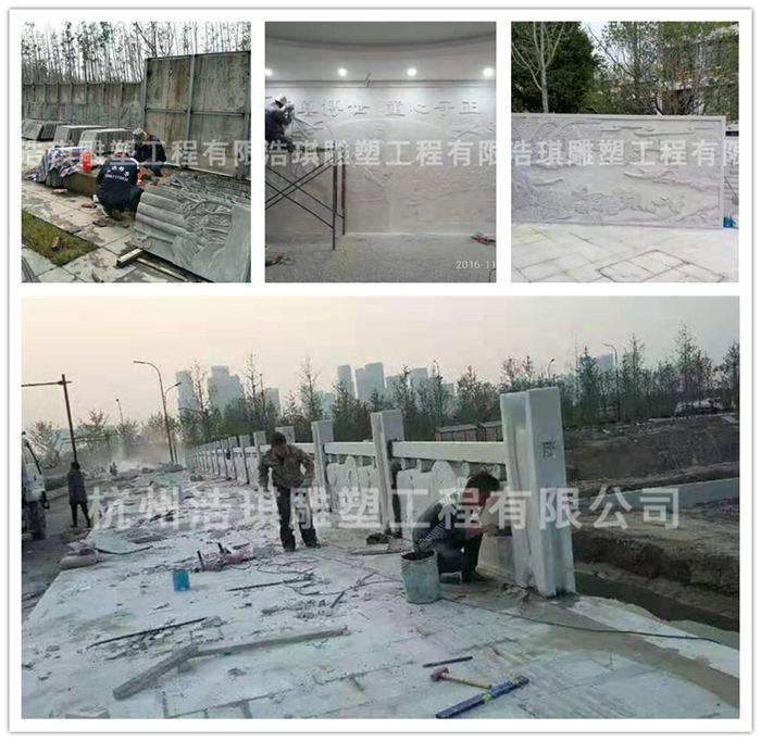 台州园林景观雕塑 创造辉煌「杭州浩琪雕塑工程供应」