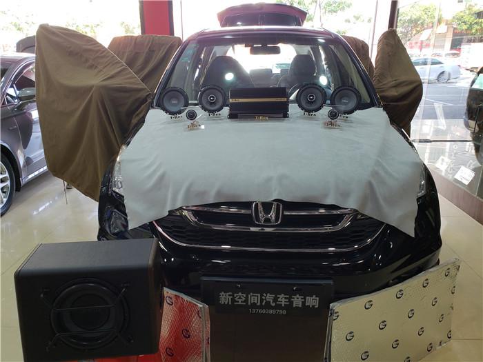 连平时尚汽车音响改装需要多少钱 客户至上 河源新空间汽车音响供应