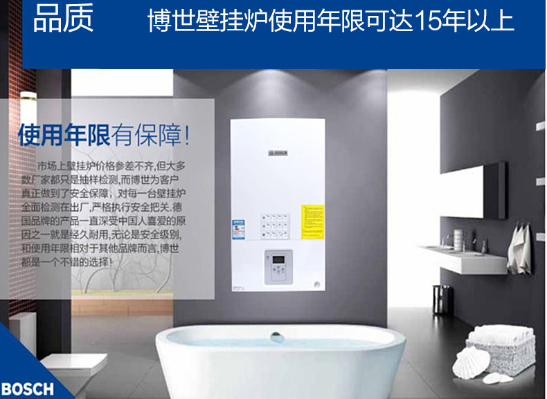 开封天然气壁挂炉十大品牌 欢迎咨询 郑州博菲德商贸供应