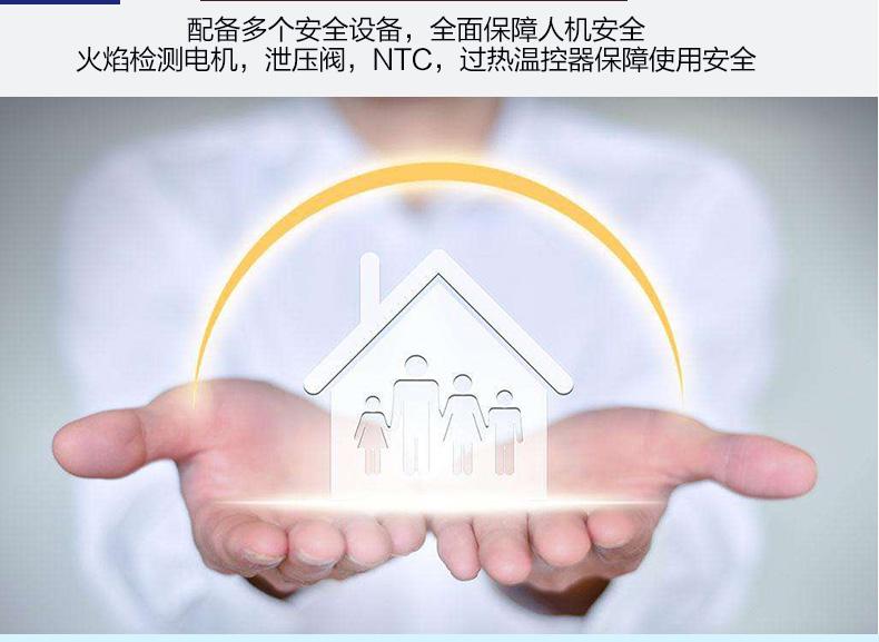 陕西壁挂炉维修电话 信息推荐 郑州博菲德商贸供应