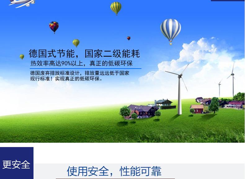 青海燃气壁挂炉哪个牌子好 欢迎咨询 郑州博菲德商贸供应