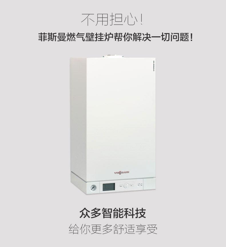 江西天然氣壁掛爐價格 值得信賴 鄭州博菲德商貿供應