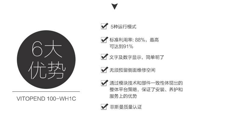 江西壁挂炉品牌 信息推荐 郑州博菲德商贸供应