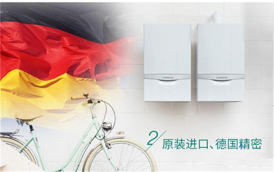 焦作天然氣壁掛爐十大品牌 歡迎咨詢 鄭州博菲德商貿供應
