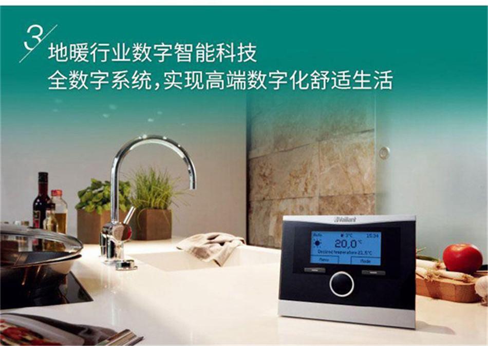 海南冷凝壁挂炉厂家 值得信赖 郑州博菲德商贸供应