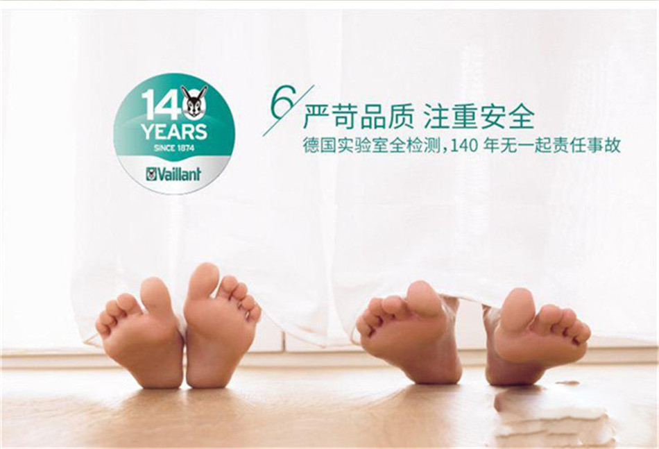 海南壁挂炉销售公司 值得信赖 郑州博菲德商贸供应