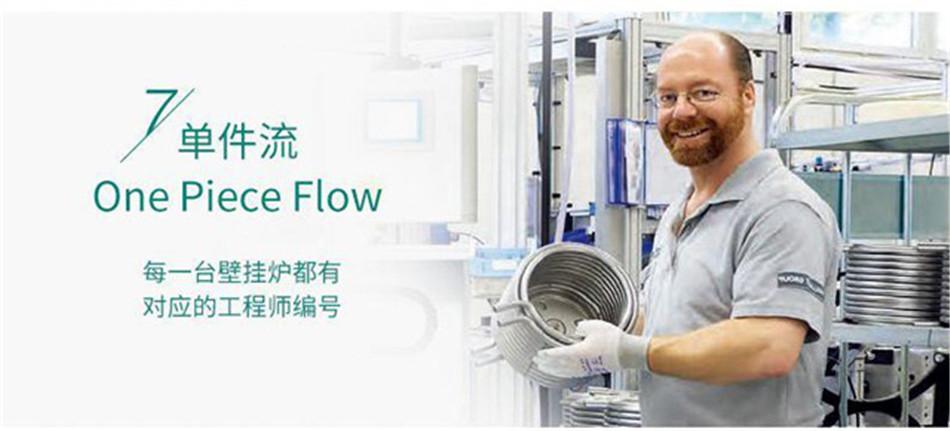 济源燃气壁挂炉排行 信息推荐「郑州博菲德商贸供应」