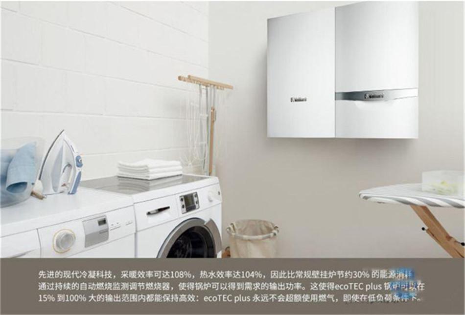 郑州燃气壁挂炉 信息推荐 郑州博菲德商贸供应