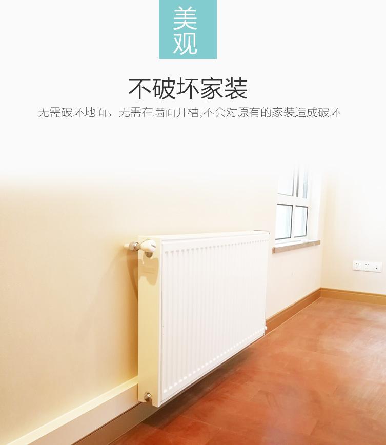 新密菲斯曼进口暖气厂家 郑州博菲德商贸供应「郑州博菲德商贸供应」